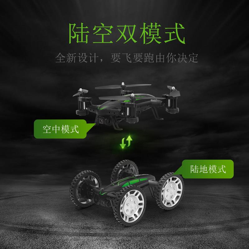 遥控定高航拍无人机玩具车